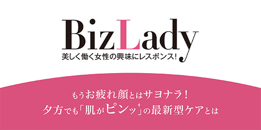 bnr_bizlady