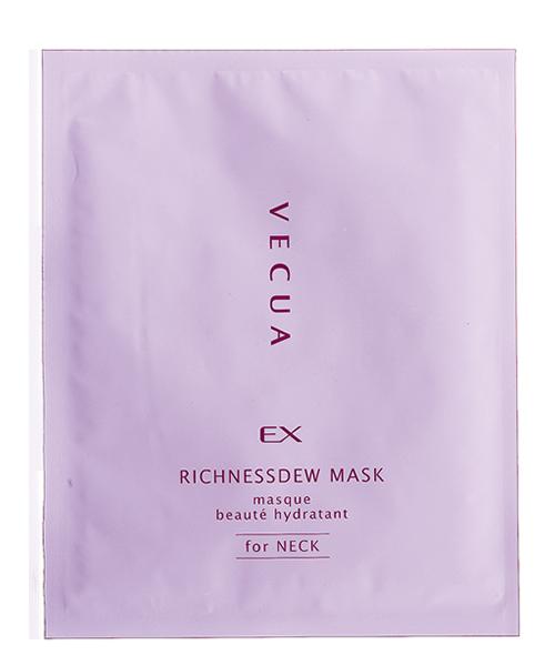 ex_richnessdew-mask